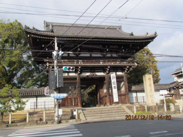 Five-storied Pagoda at Ninnaji Temple