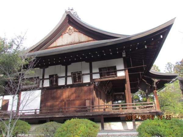 South Garden at Ninnaji Temple