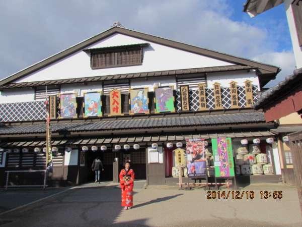 Omuro cherry at Ninnaji Temple