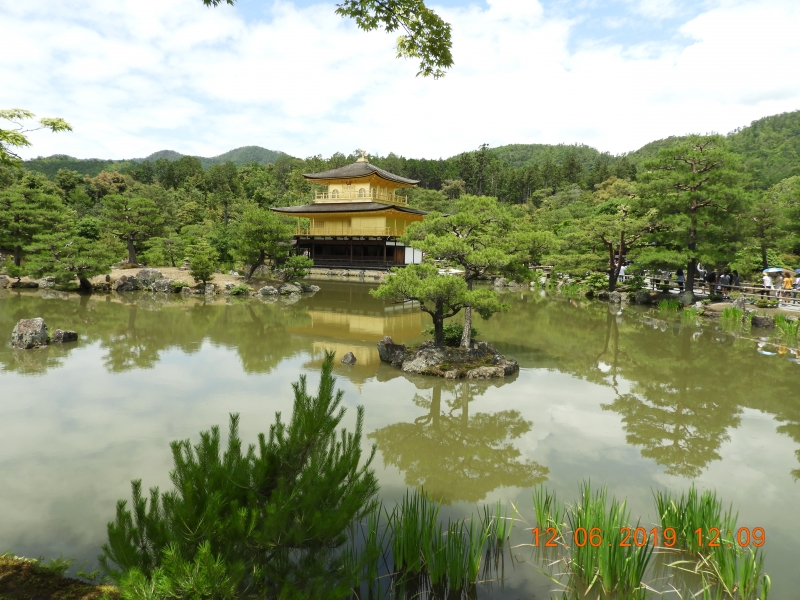 Kinkakoji temple with kyoko-chi (Mirror Pond)