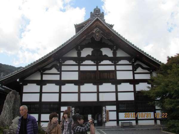 Tenryiji Temple