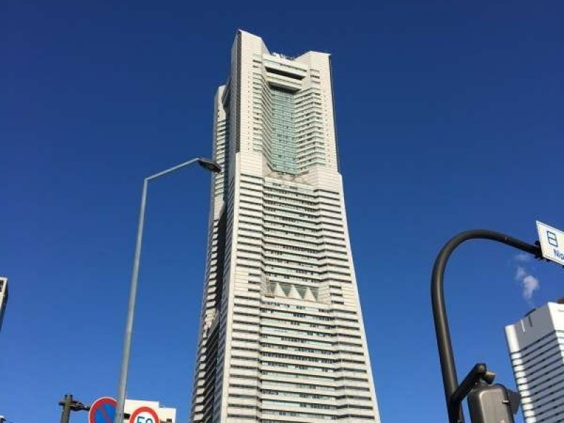 Minato Mirai area: Landmark tower is the iconic building in Yokohama.