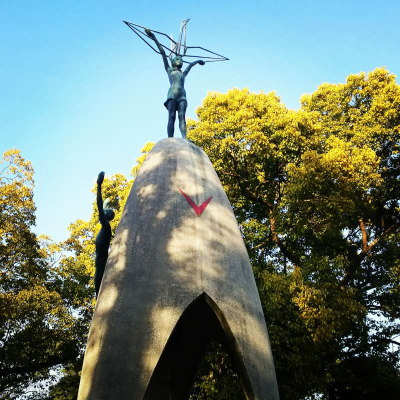 A-bomb Victim, Sadako's Stature@Peace Memorial Park