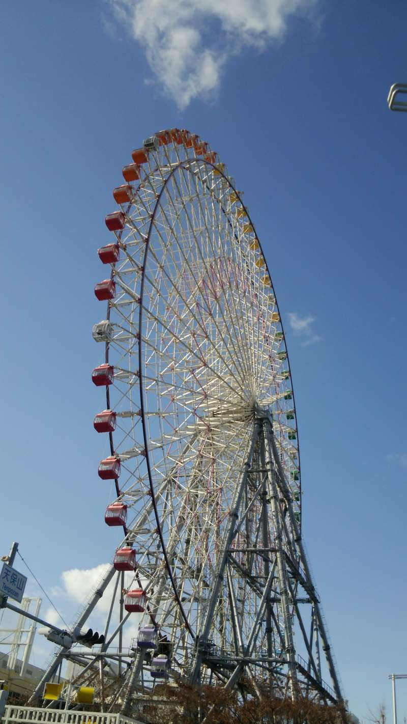 B04 - Tempozan Giant Ferris wheel