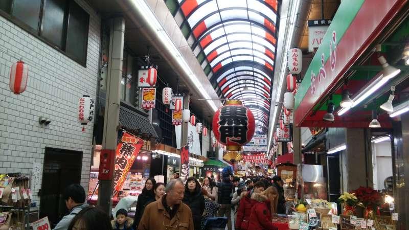 S02 - Kuromon Market