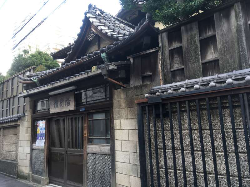 Una casa dei bagni molto tradizionale giapponese.