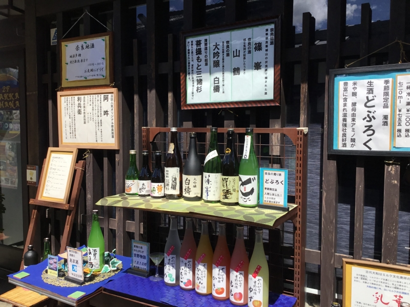 Kyokan Sake Retail shop: More than 10 different Sake or plum wine of tasting is possible with a cup for JPY100-JPY300.