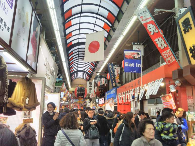 A abustle market in Osaka