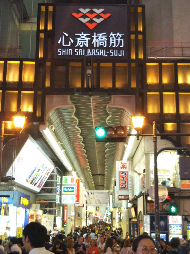 A busy Shimsaibashi shopping street