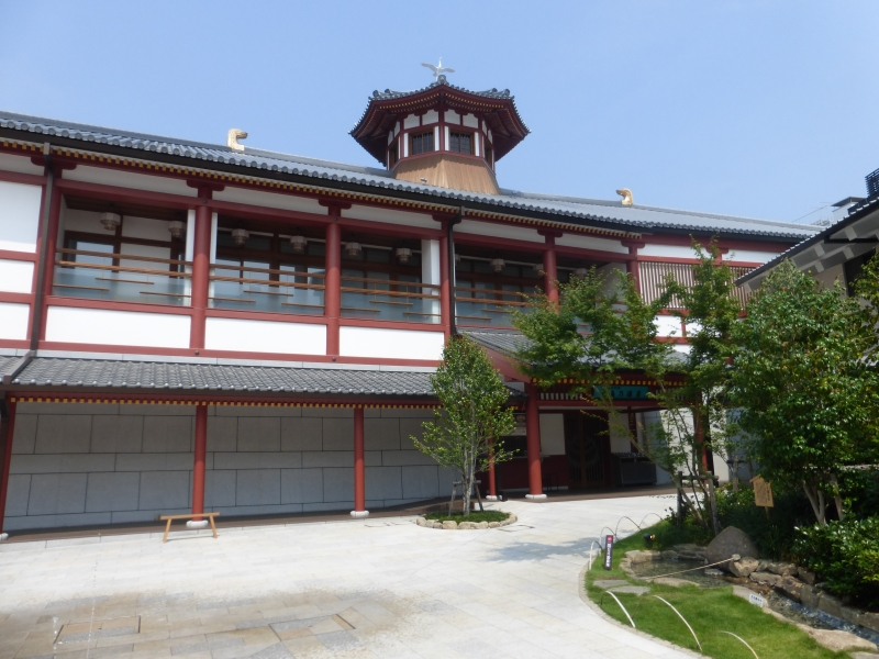 Dogo Hot Spring Annex Asuka-no- yu which was built in the Asuka style of architecture, about 1,400 years ago. It has mixed well modern Japanese architecture with Ehime's tarditional handicrafts and the latest art.