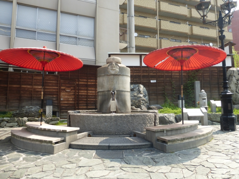 The Foot Bath in Dogo. Here, you can soak your feet and relax.