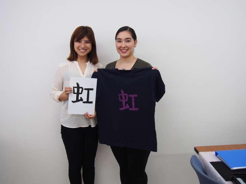 Here's your original kanji T-shirt.