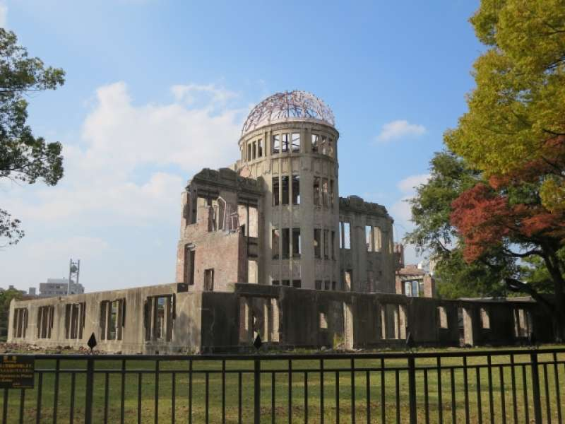 The A-Bomb Dome. When the bomb exploded, it was one of the few buildings to remain standing, and remains so today.