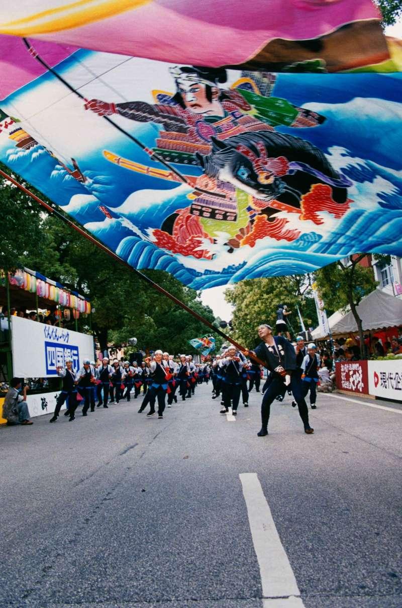 Yosakoi Festivals