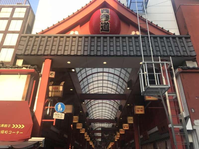 Excursión 1 (Asakusa, Ueno, Akihabara)