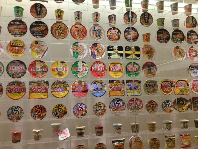 Cup Noodle Museum, History of Cup noodles