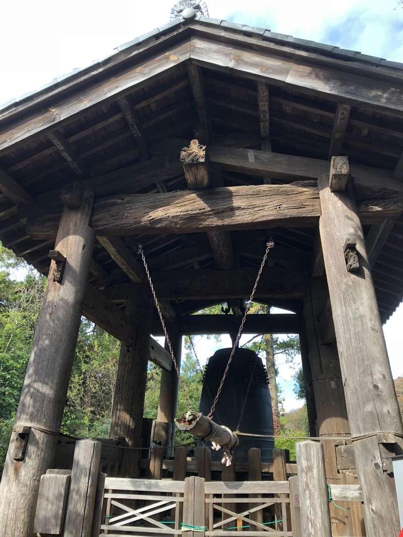 Engaru-ji Temple Bell, National Treasure