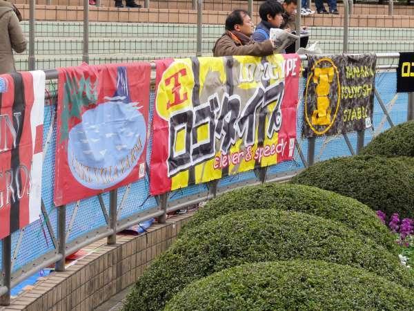 Nakayama race track exciting tour