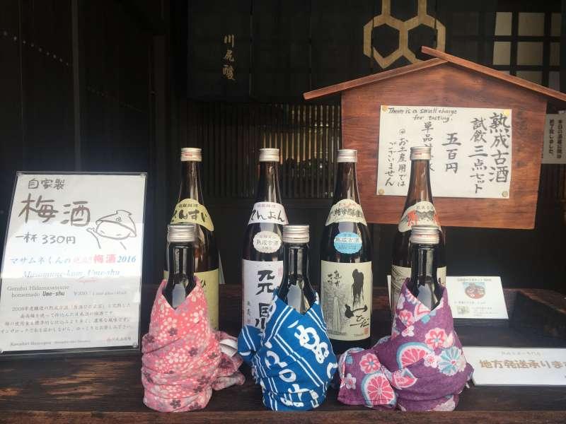 sake in Takayama is quite popular in Japan.