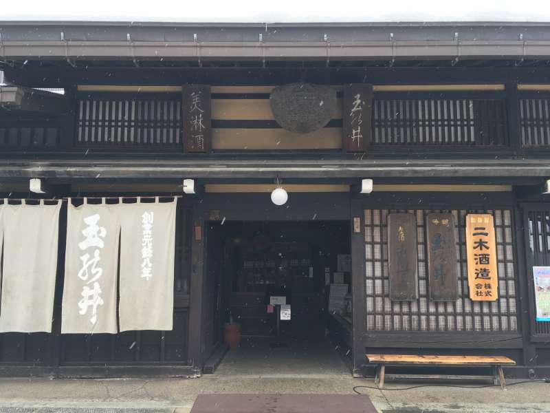 A sake brewery in Takayama