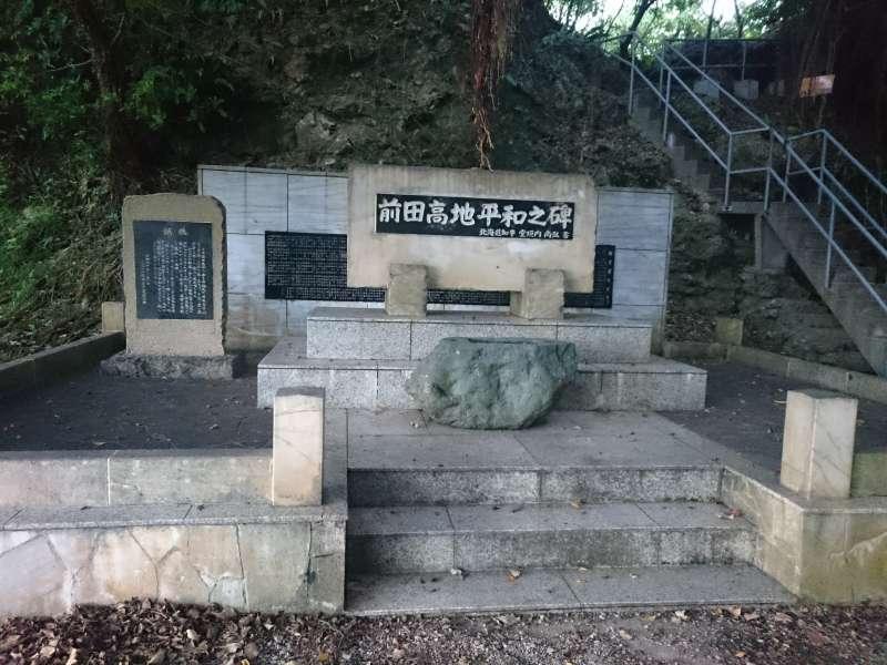 Maeda kochi, It is in Urasoe city, distance from Shuri castle is 4 km. Here is the place of