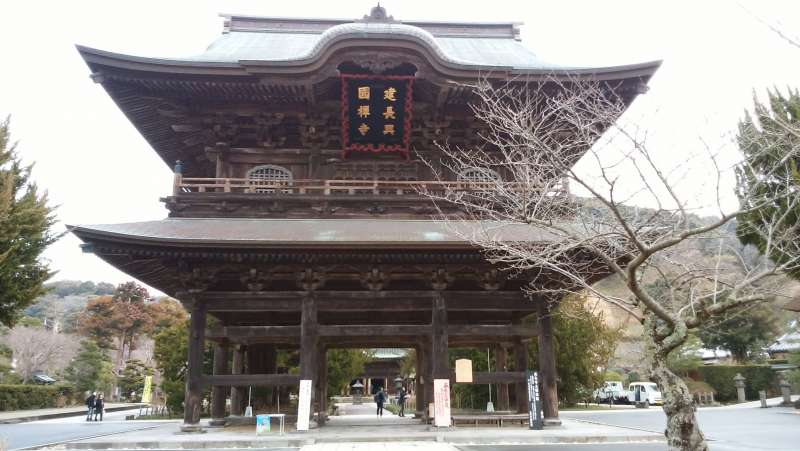 Kenchouji temple was designated as No.1 temple by Kamakura shogunate  during Kamakura period.