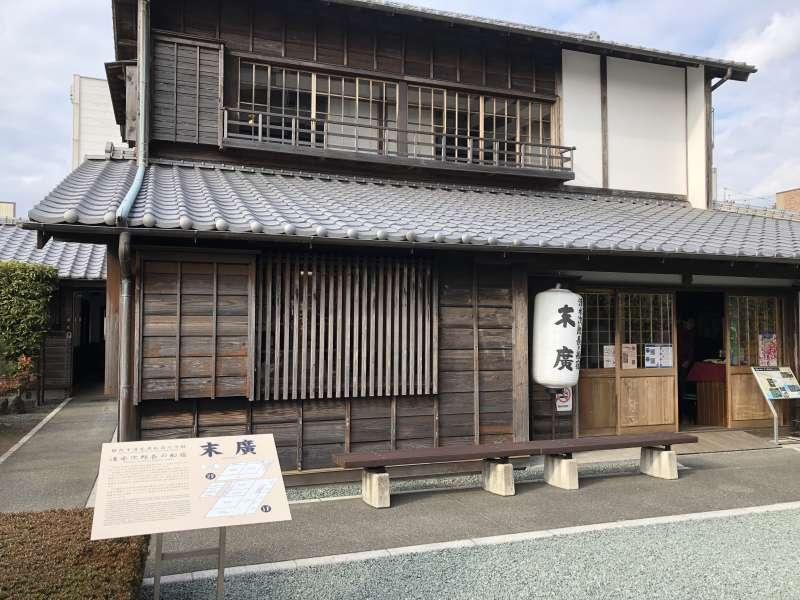 Shimazu Port Seamen's Inn Museum