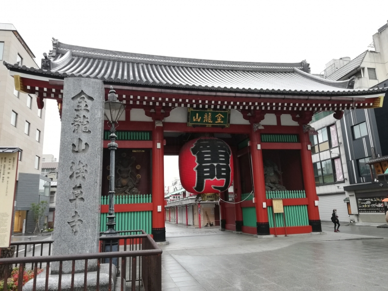 Your Best Choice of Tokyo One-day Tour