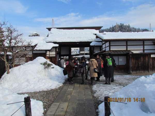 Tajayama Jinya