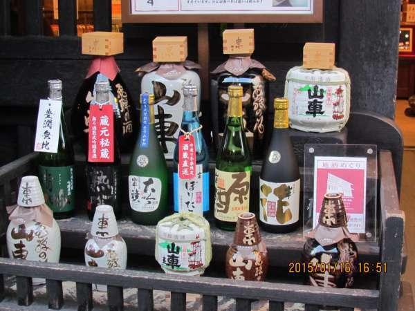a saka shop in Kami-sannomachi avenue