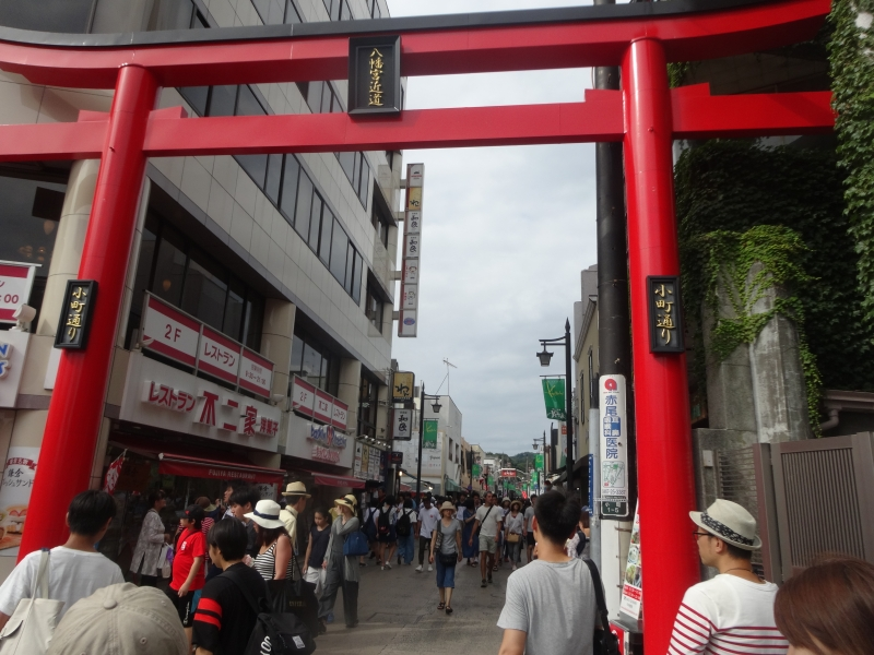 Komachidori Street is always bustling with many tourists.