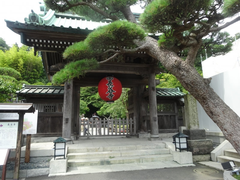 Hasedera Temple is famous for its beautiful garden.