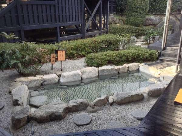大自然足浴
