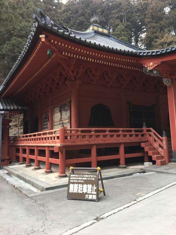Taiyuin, the grave of the third shogun, Iemitsu