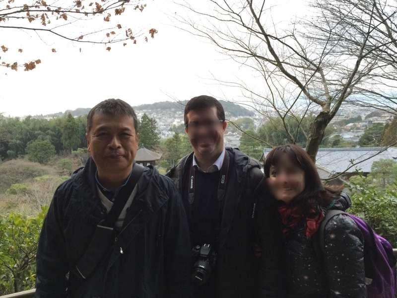 Mt Kurama mysterious  hiking in Kyoto