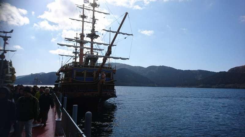 Pirate boat