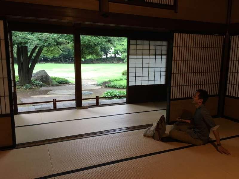 Kyu Iwasakitei Garden
