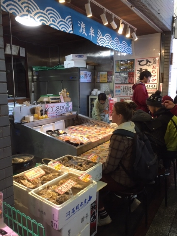 You can try on the spot at Nishiki Market