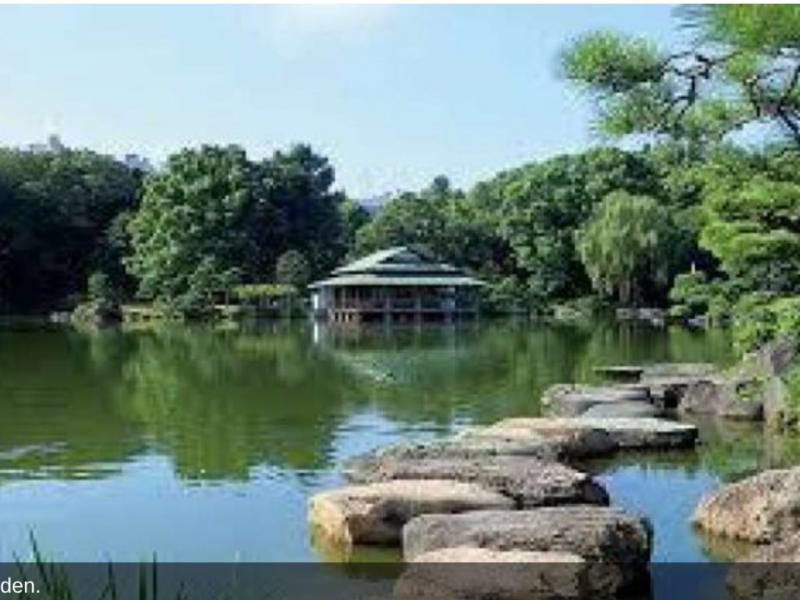 Kiyosumi Park.