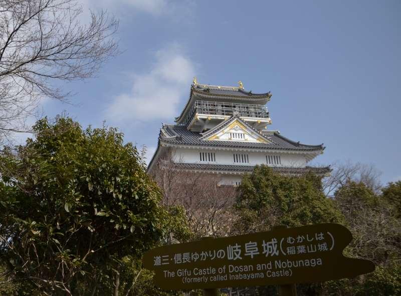 Hermoso Castillo de Gifu