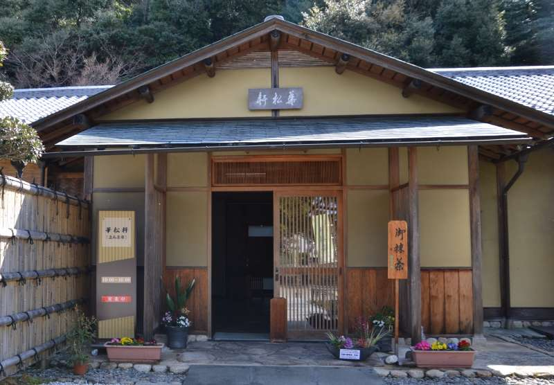 Casa de la ceremonia del té