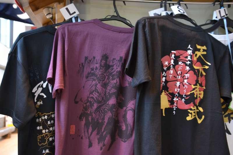 Camisetas de Samurai