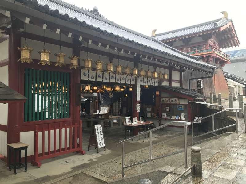 Shrine Areas
