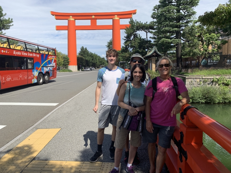 Heian Gate