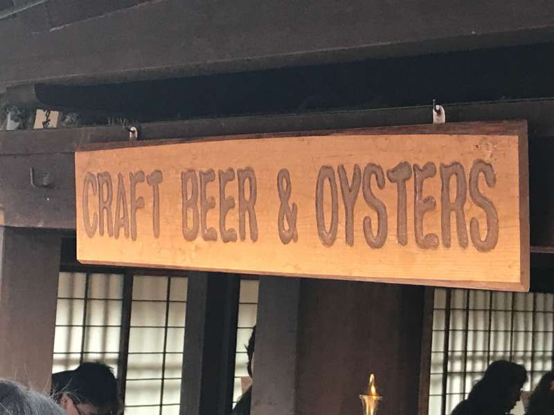 Local Oysters, Local Beer, Local Sake.... what more can you ask for?