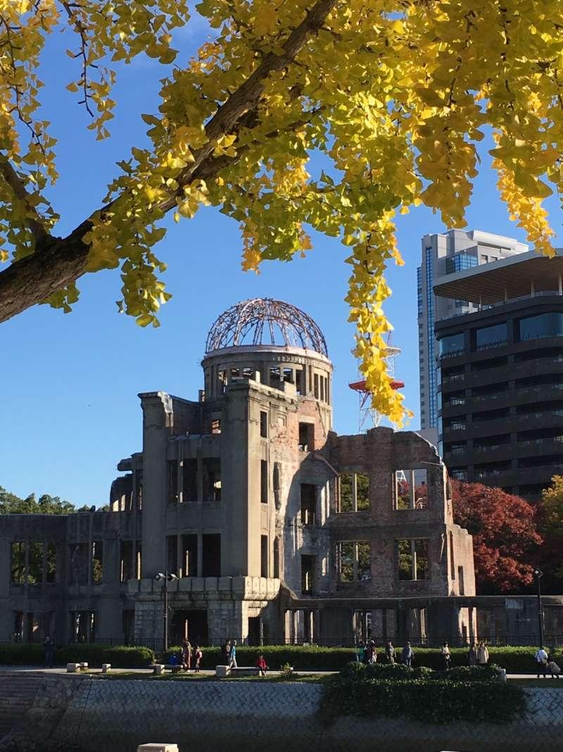 Atomic Bomb Dome