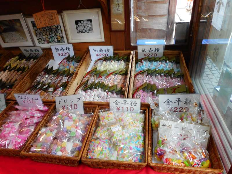 A shop on the Penny Candy Lane