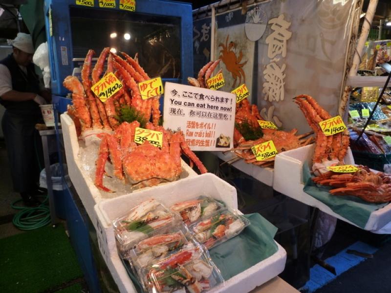 Die Tsukiji Fisch Markt-Gasse