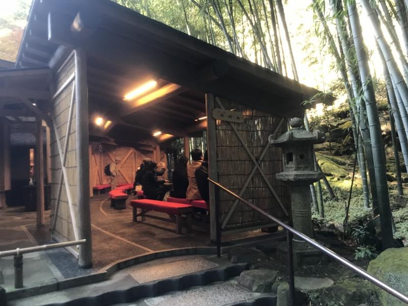 Hokokuji Temple : Matcha Tea House