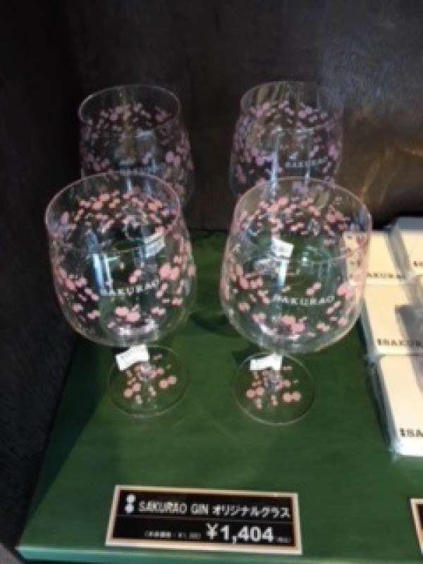 漂亮的櫻花金酒玻璃杯